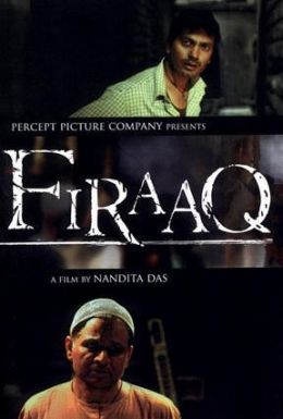 "Постер к фильму ""Разлука"" /Firaaq/ (2008)"