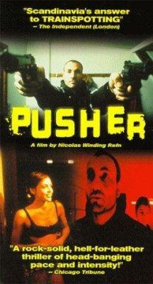 """Постер к фильму """"Дилер"""" /Pusher/ (1996)"""