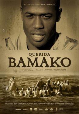 """Постер к фильму """"Уважаемые Бамако"""" /Querida Bamako/ (2007)"""