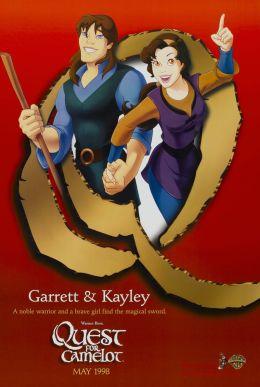 Волшебный меч: В поисках Камелота