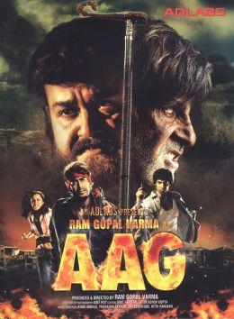 """Постер к фильму """"Месть и закон наших дней"""" /Ram Gopal Varma Ki Aag/ (2007)"""