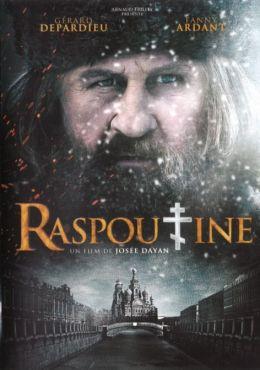 "Постер к фильму ""Распутин"" /Raspoutine/ (2011)"