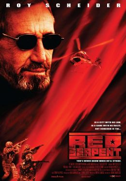 """Постер к фильму """"Красный змей"""" /Red Serpent/ (2003)"""
