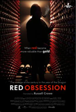"""Постер к фильму """"Красное наваждение"""" /Red Obsession/ (2013)"""