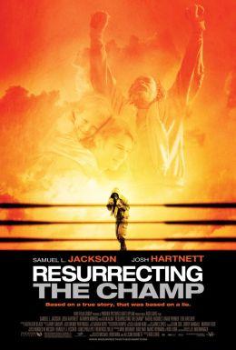 "Постер к фильму ""Воскрешая чемпиона"" /Resurrecting the Champ/ (2007)"