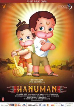 """Постер к фильму """"Возвращение Ханумана"""" /Return of Hanuman/ (2007)"""