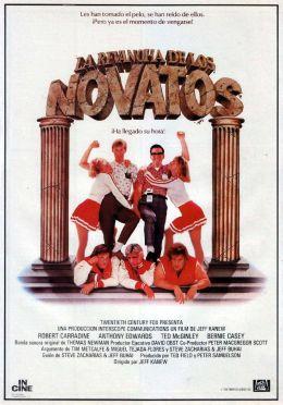 """Постер к фильму """"Месть придурков"""" /Revenge of the Nerds/ (1984)"""