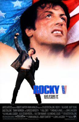 "Постер к фильму ""Рокки V"" /Rocky V/ (1990)"
