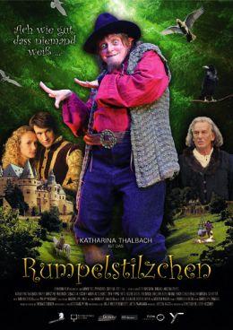 """Постер к фильму """"Румпельштильцхен"""" /Rumpelstilzchen/ (2007)"""