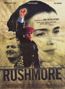 "Постер к фильму ""Академия Рашмор"" /Rushmore/ (1998)"