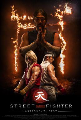 """Постер к фильму """"Уличный боец: Кулак убийцы"""" /Street Fighter: Assassin's Fist/ (2014)"""