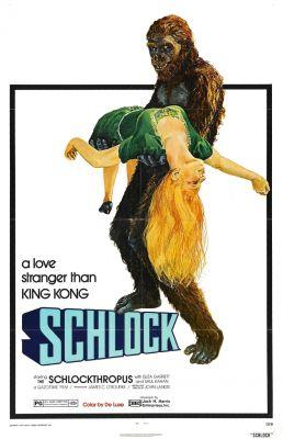 """Постер к фильму """"Шлок"""" /Schlock/ (1973)"""
