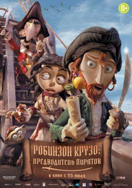 """Постер к фильму """"Робинзон Крузо: Предводитель пиратов"""" /Selkirk, el verdadero Robinson Crusoe/ (2012)"""