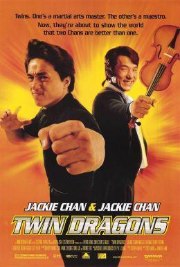 """Постер к фильму """"Близнецы-драконы"""" /Seong lung wui/ (1992)"""