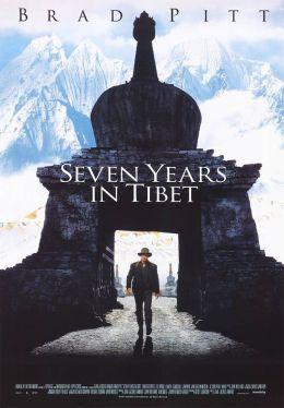 Семь лет в Тибете