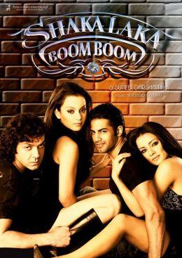 """Постер к фильму """"Шакалака Бум Бум"""" /Shakalaka Boom Boom/ (2007)"""