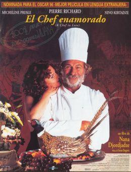 """Постер к фильму """"1001 рецепт влюбленного кулинара"""" /Shekvarebuli kulinaris ataserti retsepti/ (1996)"""