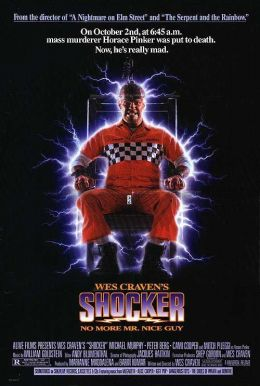 "Постер к фильму ""Электрошок"" /Shocker/ (1989)"