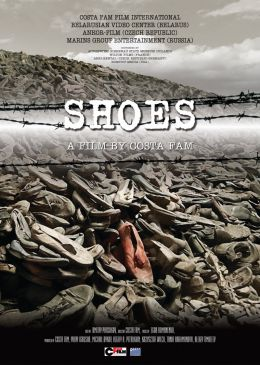 """Постер к фильму """"Туфельки"""" /Shoes/ (2012)"""
