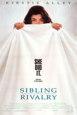 """Постер к фильму """"Братья-сестры, соперники-соперницы"""" /Sibling Rivalry/ (1990)"""