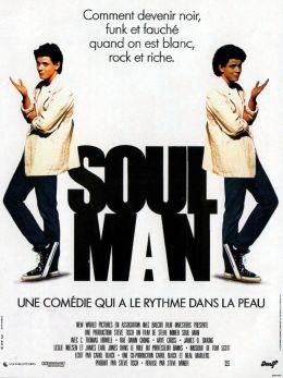 """Постер к фильму """"Свой в доску"""" /Soul Man/ (1986)"""
