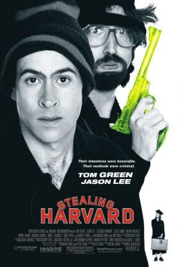 """Постер к фильму """"Мой криминальный дядюшка"""" /Stealing Harvard/ (2002)"""