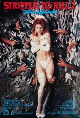 "Постер к фильму ""Раздетая для убийства 2"" /Stripped to Kill II: Live Girls/ (1989)"