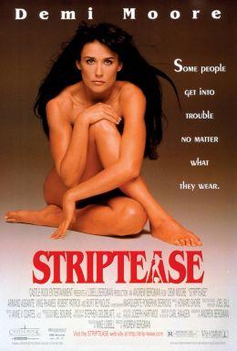 "Постер к фильму ""Стриптиз"" /Striptease/ (1996)"