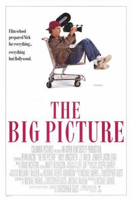 "Постер к фильму ""Большая картина"" /The Big Picture/ (1989)"