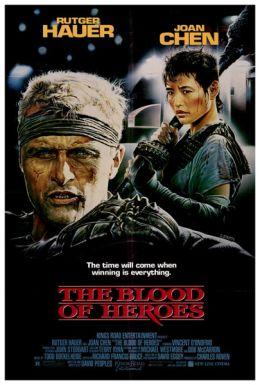 "Постер к фильму ""Салют Джаггера"" /The Blood of Heroes/ (1989)"