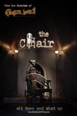 "Постер к фильму ""Стул"" /The Chair/ (2007)"