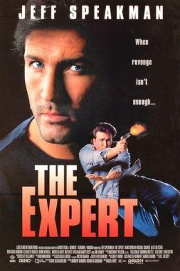 """Постер к фильму """"Эксперт"""" /The Expert/ (1995)"""