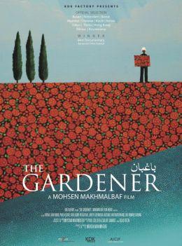 """Постер к фильму """"Садовник"""" /The Gardener/ (2012)"""