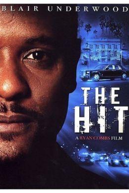 """Постер к фильму """"Путь наверх"""" /The Hit/ (2007)"""