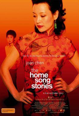 """Постер к фильму """"Песни родного дома"""" /The Home Song Stories/ (2007)"""