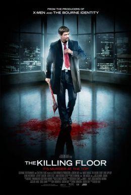 """Постер к фильму """"Проклятый дом"""" /The Killing Floor/ (2007)"""
