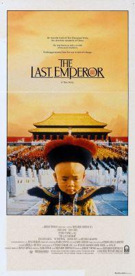 "Постер к фильму ""Последний император"" /The Last Emperor/ (1987)"