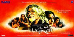 "Постер к фильму ""Жертва тщеславия"" /The Last Lear/ (2007)"