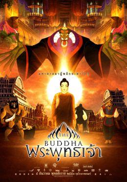 """Постер к фильму """"Жизнь Будды"""" /The Life of Buddha/ (2007)"""