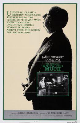 "Постер к фильму ""Человек, который слишком много знал"" /The Man Who Knew Too Much/ (1956)"