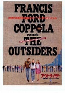"""Постер к фильму """"Изгои"""" /The Outsiders/ (1983)"""