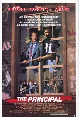 """Постер к фильму """"Директор"""" /The Principal/ (1987)"""