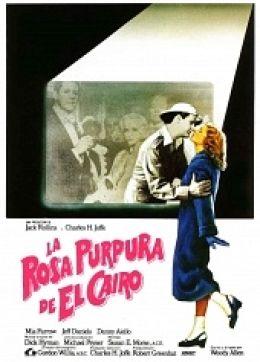 "Постер к фильму ""Пурпурная роза Каира"" /The Purple Rose of Cairo/ (1985)"