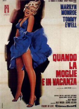 "Постер к фильму ""Зуд седьмого года"" /The Seven Year Itch/ (1955)"