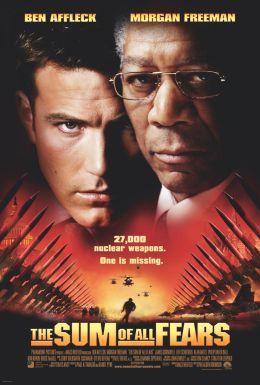 "Постер к фильму ""Цена страха"" /The Sum of All Fears/ (2002)"