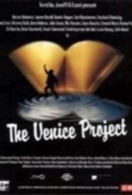 Проект Венеры