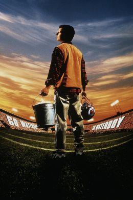 """Постер к фильму """"Маменькин сыночек"""" /The Waterboy/ (1998)"""
