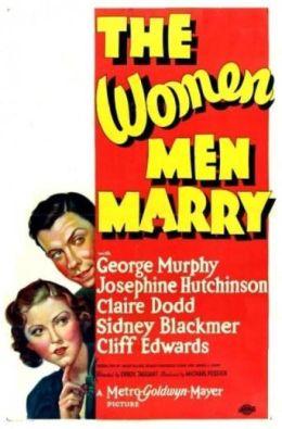 Женщины, на которых женятся
