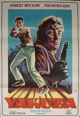 "Постер к фильму ""Якудза"" /The Yakuza/ (1974)"