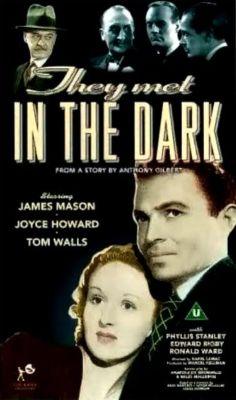 Они встретились в темноте